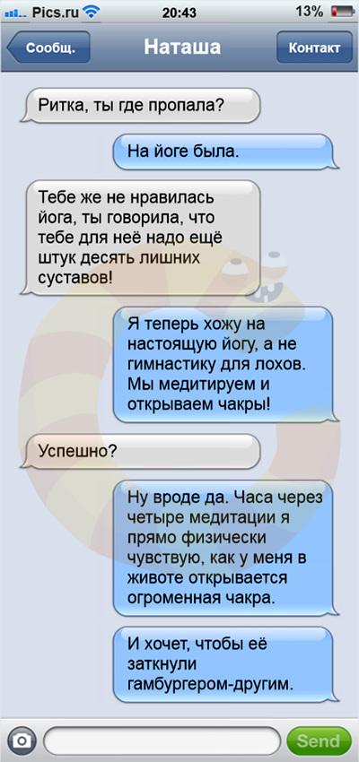 smsduh01