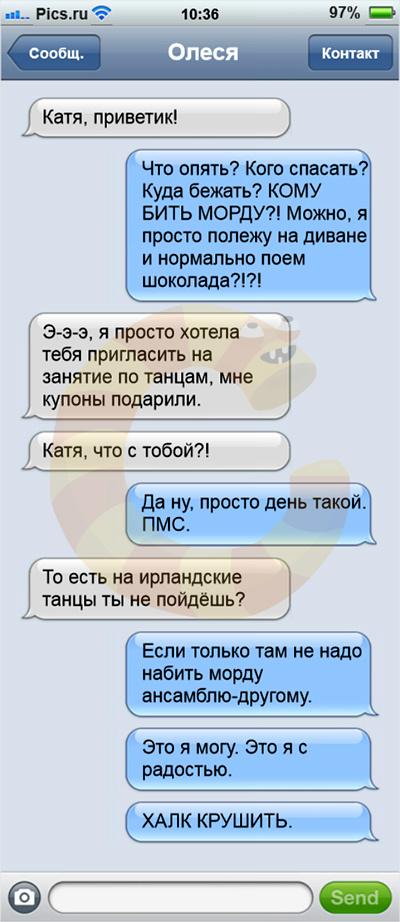 smsmens02