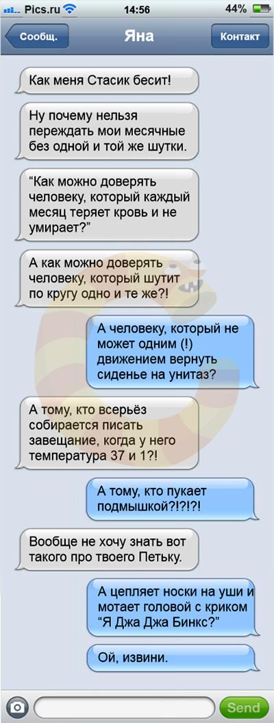 smsmens03