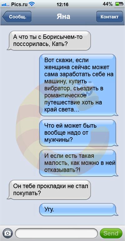 smsmens06