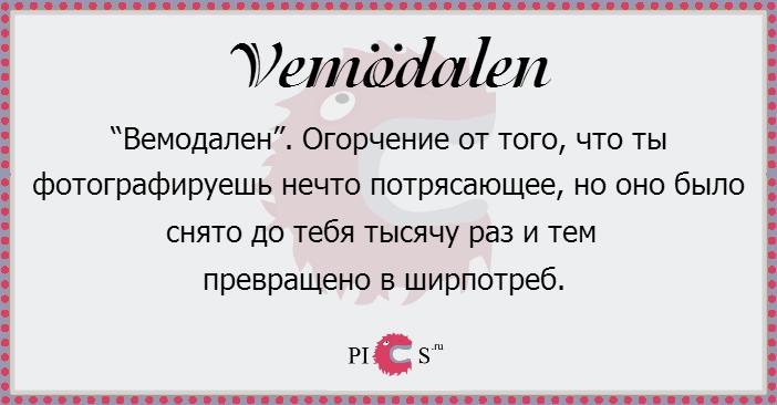 dict011