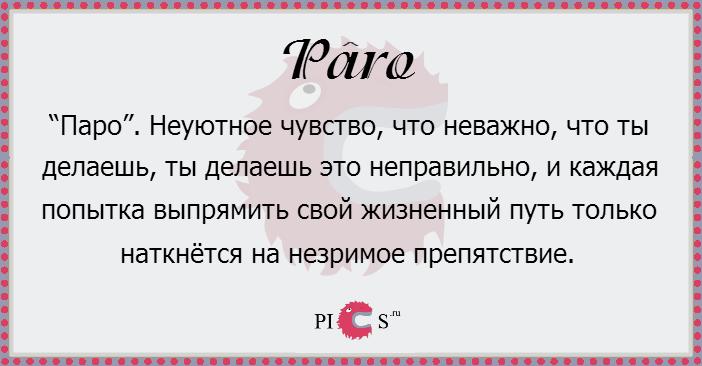 dict017