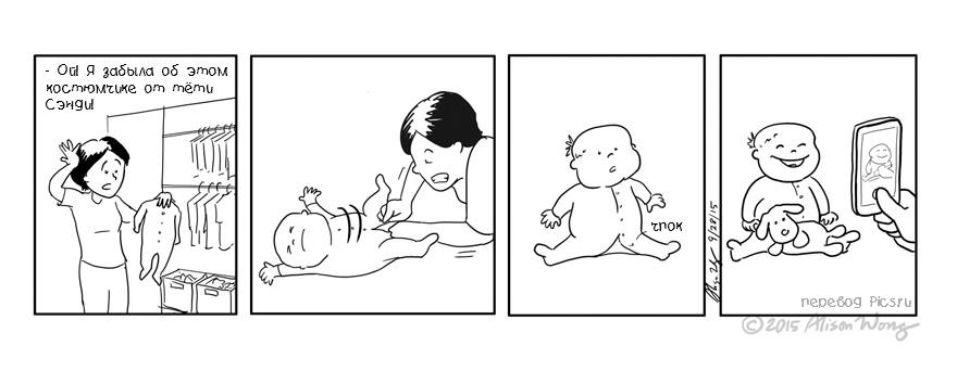 new-mom-01