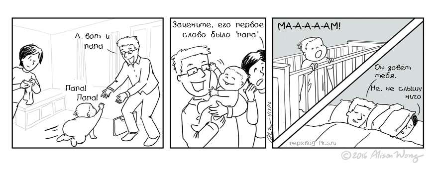 new-mom-07