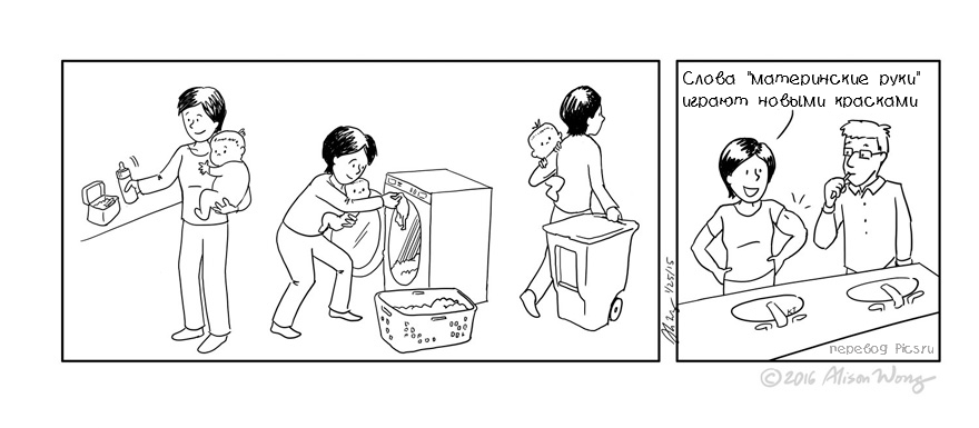 new-mom-11