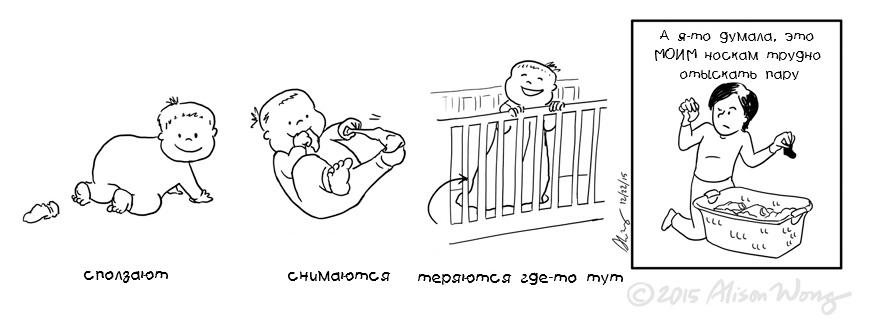 new-mom-12