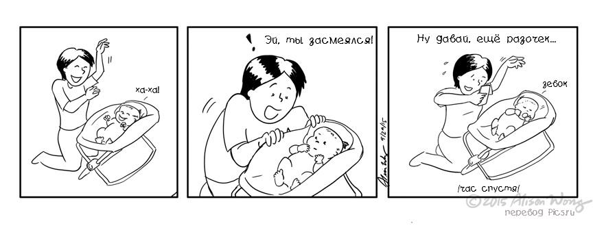 new-mom-17