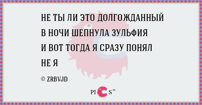porowki09