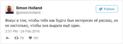 tweet02
