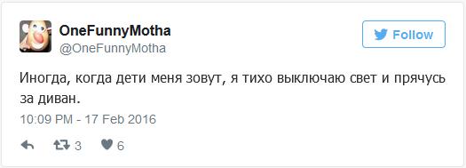 tweet08