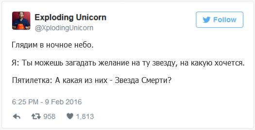 tweet12