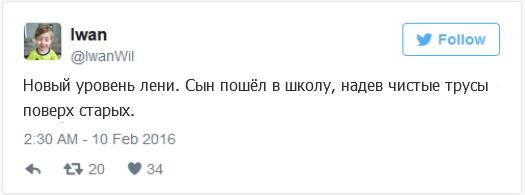 tweet13
