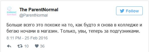 tweet14