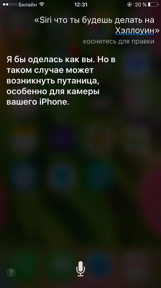 13077381_10204686976572670_1322051343_n