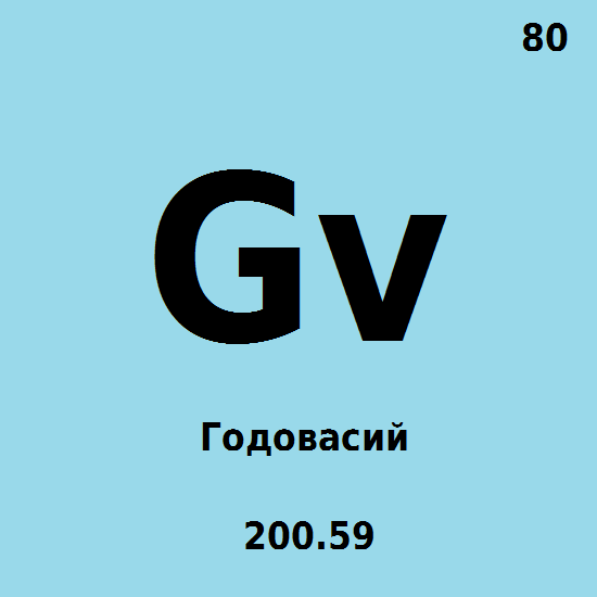 1449572475-e5dc99ee48937ff19b2f55327c481941