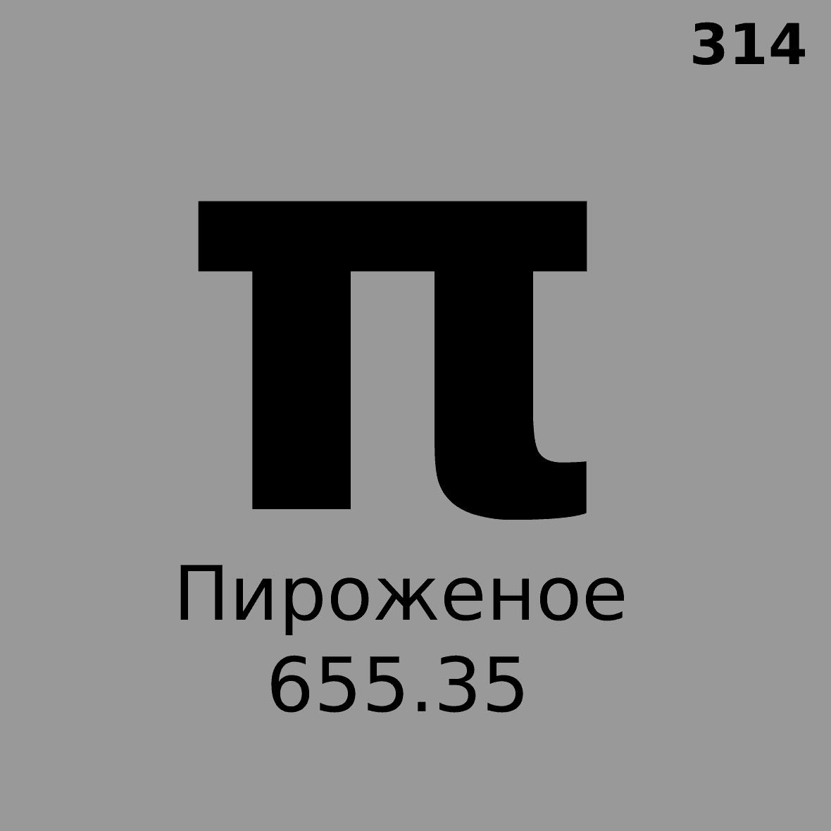 1450999391-8aefbaf32f3b6d1fa43b4b19d6c9a3df