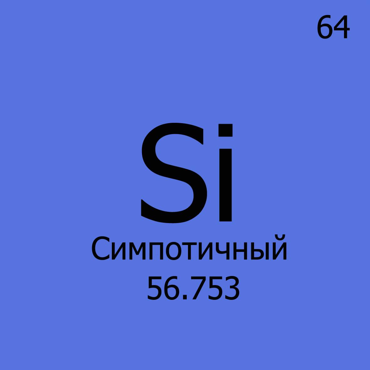 1460457621-f871d43fbf35230ff49e551f5610ea16