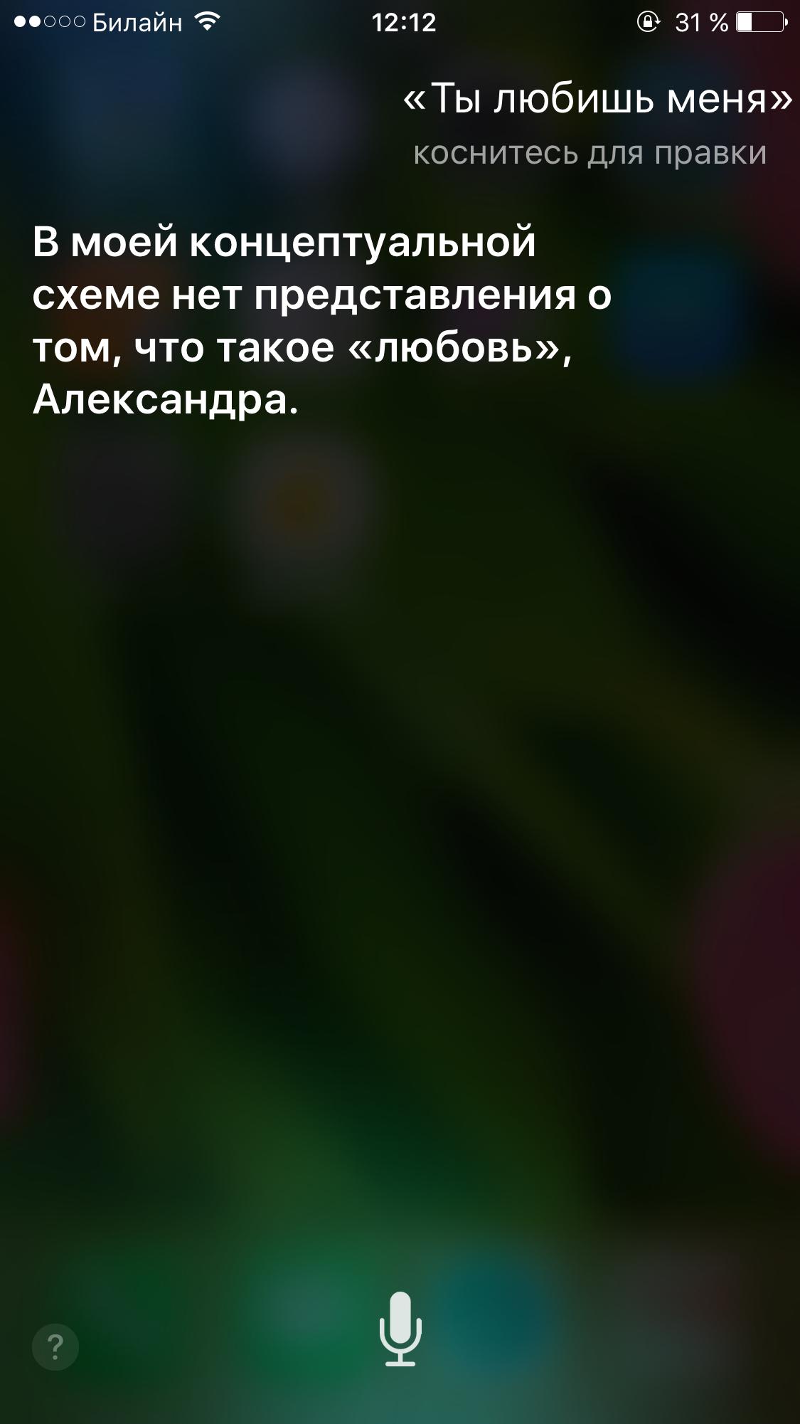 IMG_9880