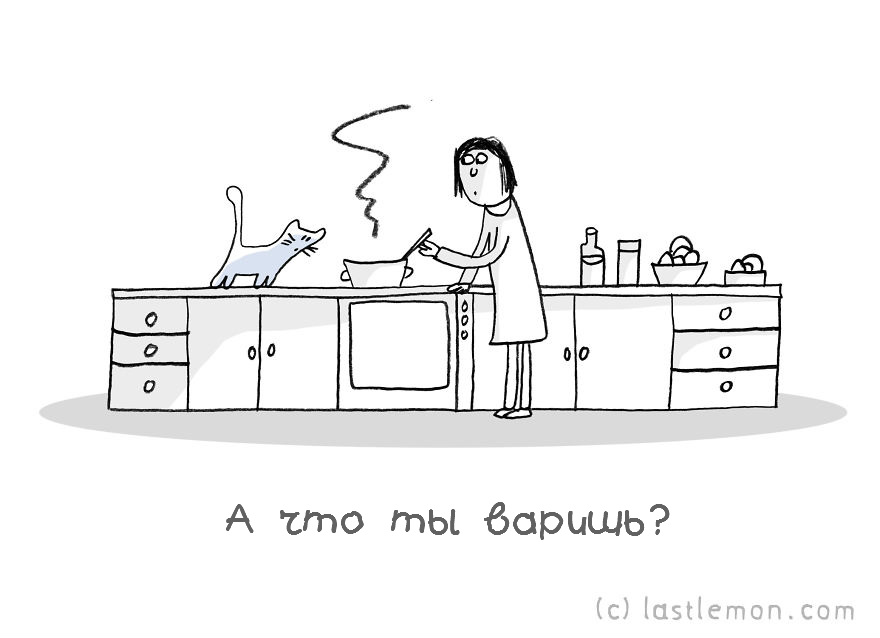 catsaask10