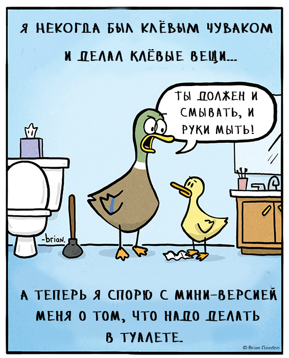 duckparenting01