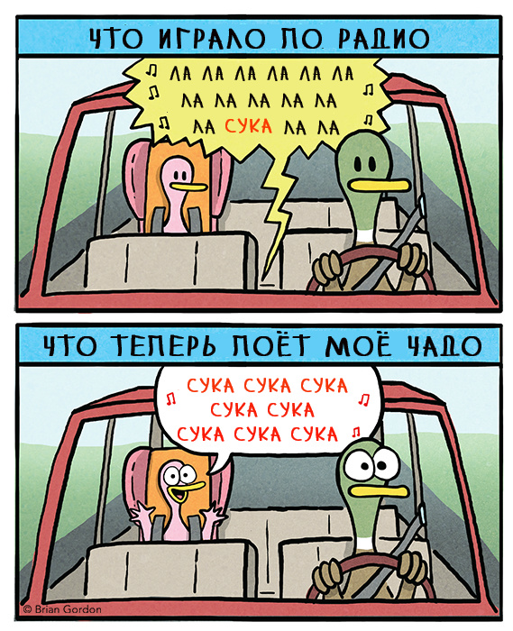 duckparenting03