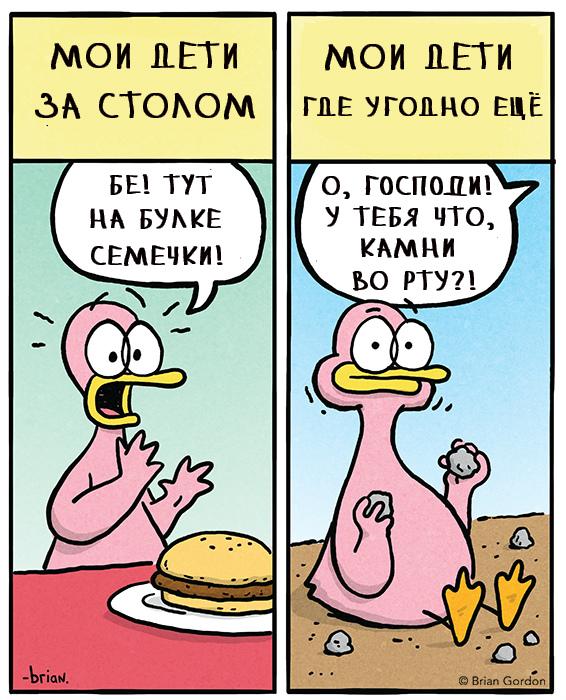 duckparenting05