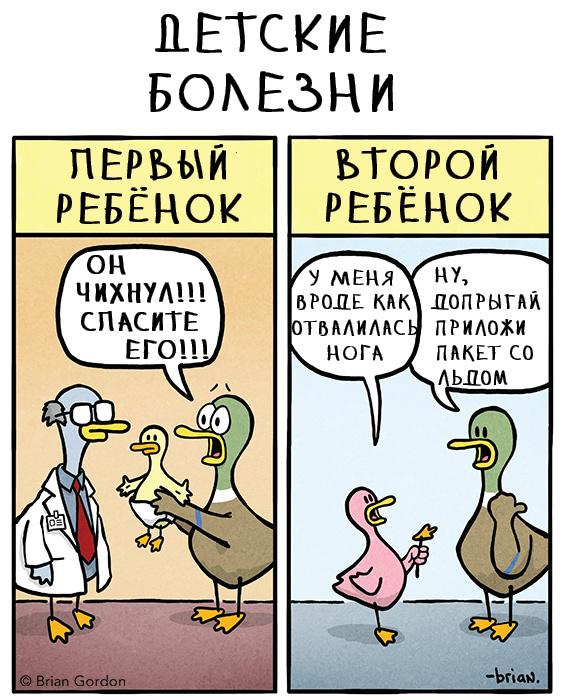 duckparenting06