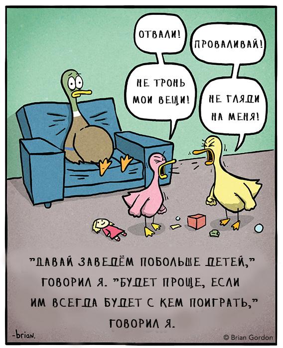 duckparenting07