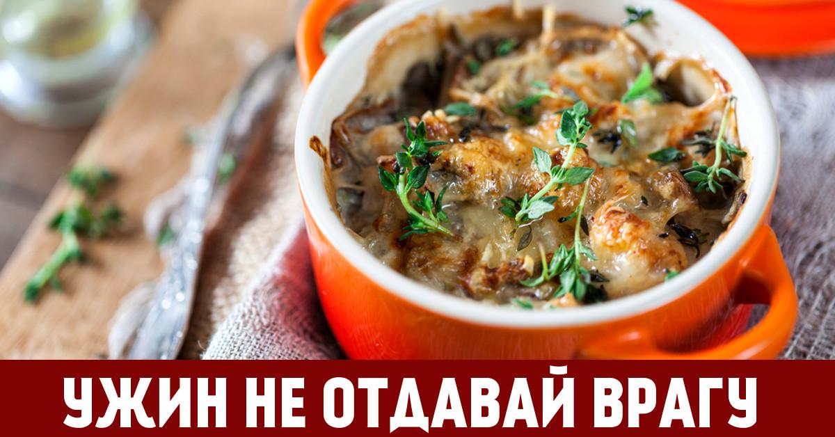 Безуглеводные салаты рецепты с фото