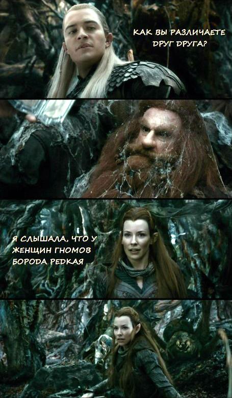 hobbit002
