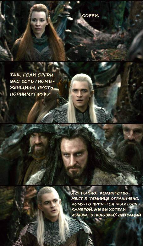 hobbit004