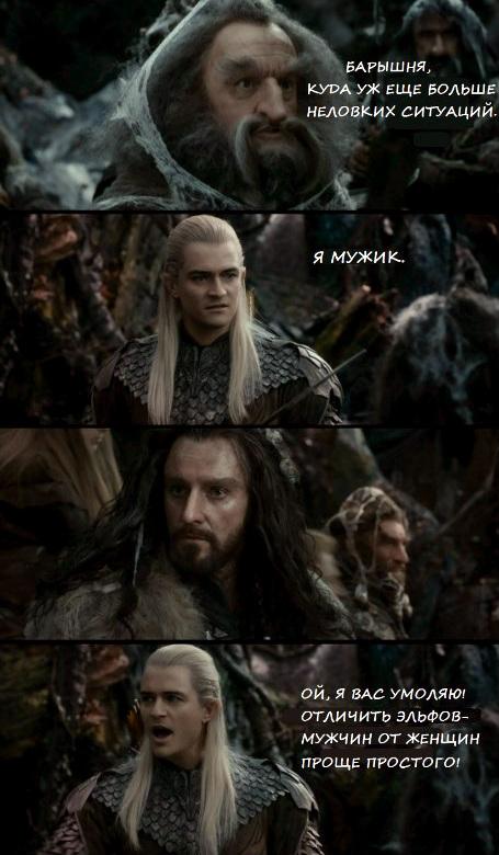 hobbit005