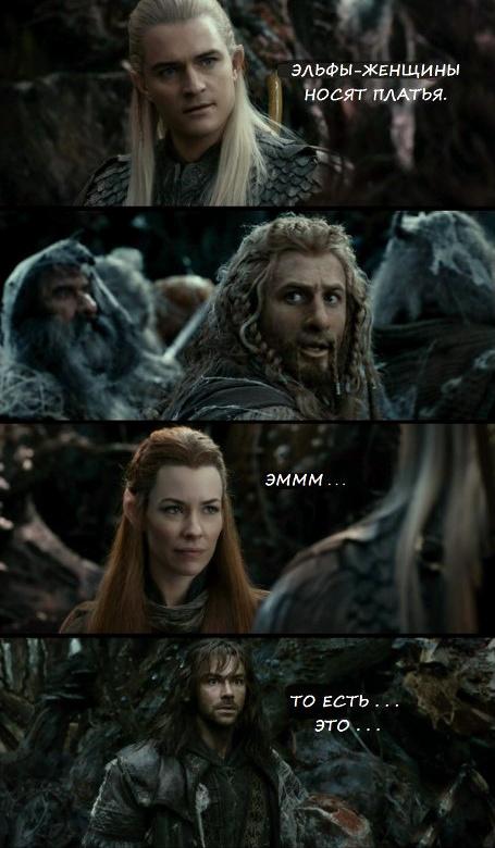 hobbit006