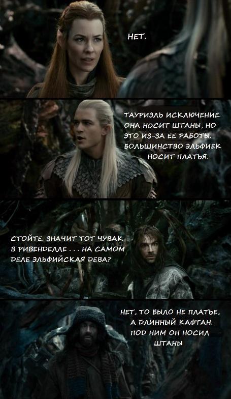 hobbit007