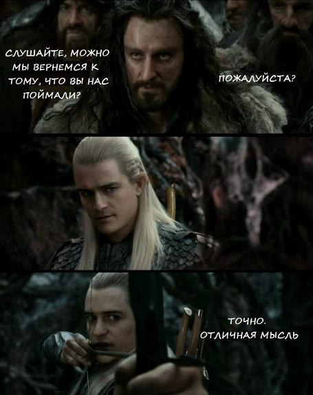 hobbit009