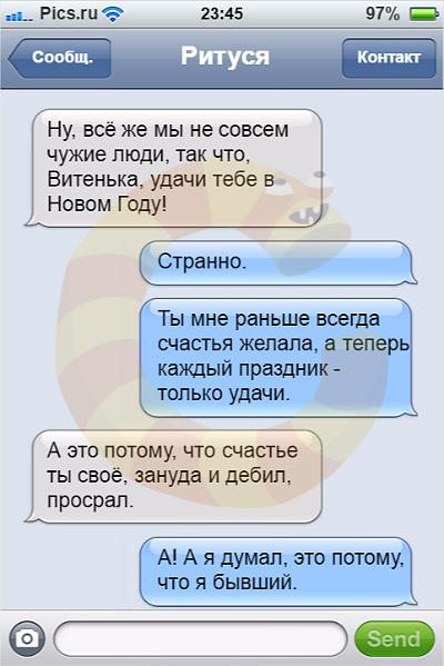 sms_ex02