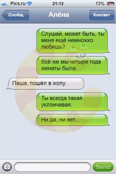 sms_ex05