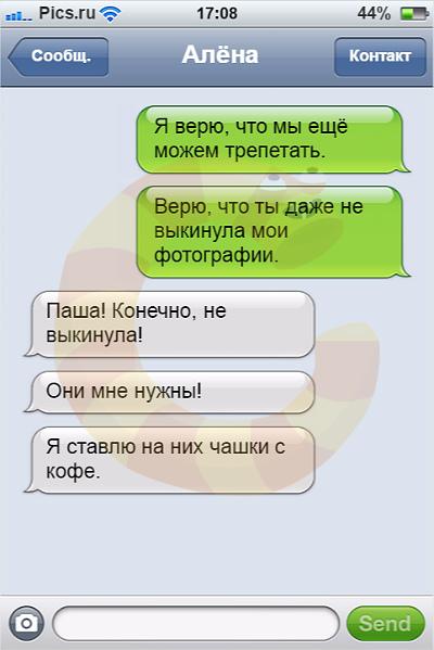 sms_ex07