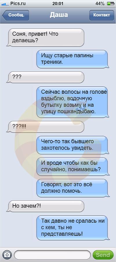 sms_ex09