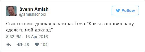 tweetpare01