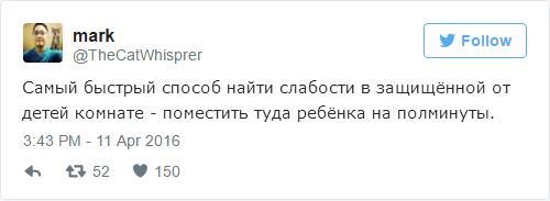 tweetpare04