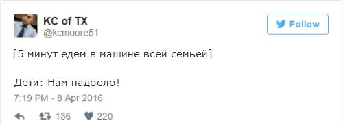 tweetpare06