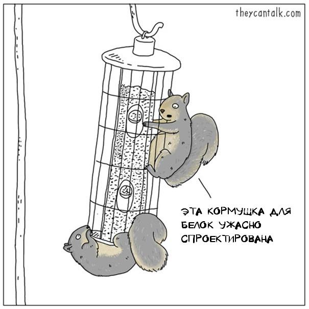 funny-animal-comics-they-can-talk-jimmy-craig-3-57469f71ea6a5__605