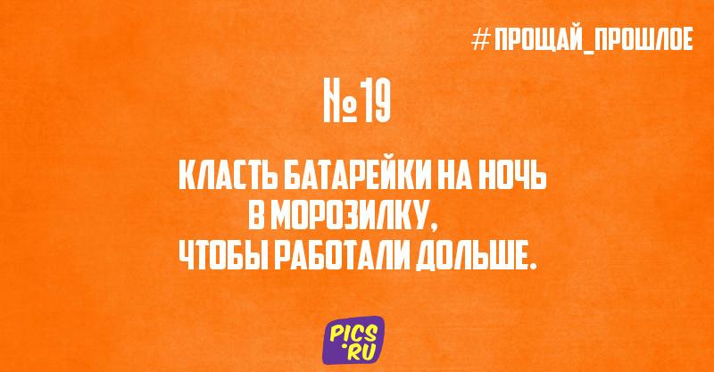 post19