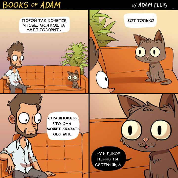 adam09