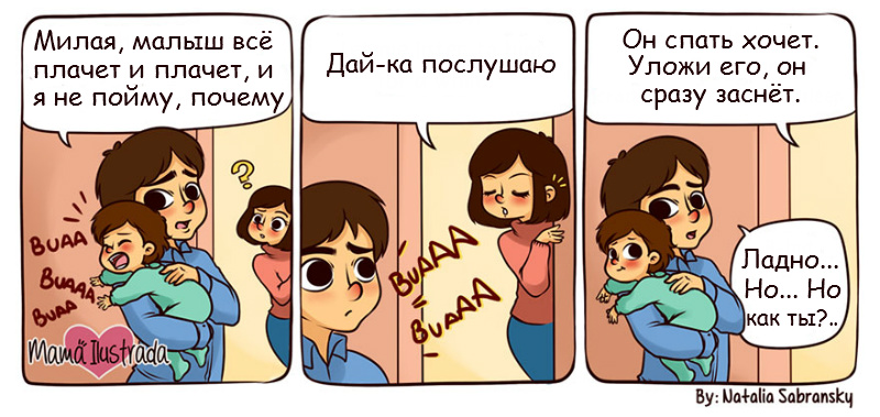 mom-life-02
