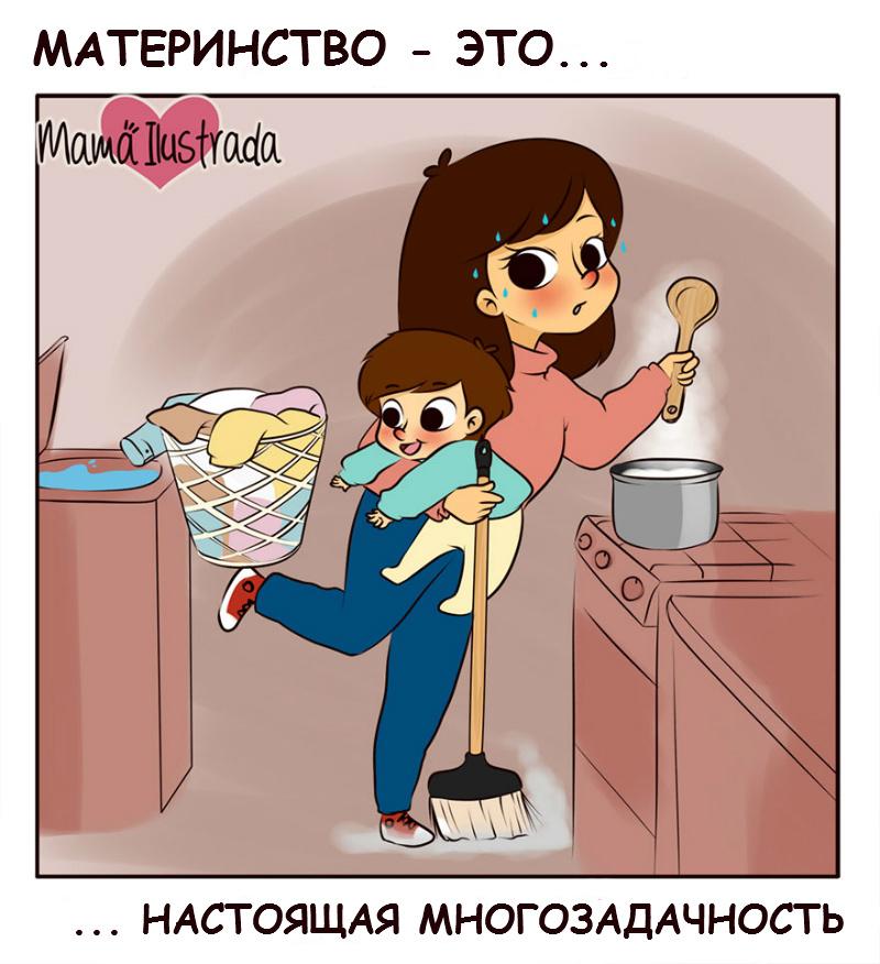 mom-life-07