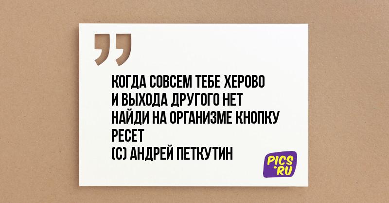 poros14