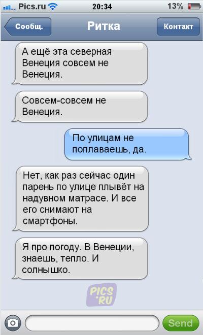 smspiter02