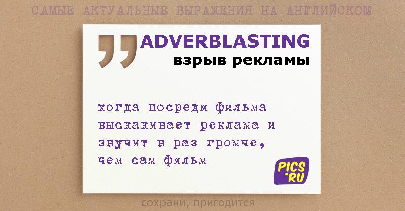 acteng23